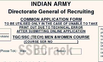 Tgc and SSC tech common application form