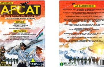 Best Books for AFCAT Exam Preparation 2020
