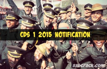 cds 1 2015 notification