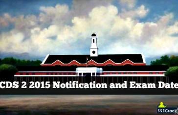 cds 2 2015 notification