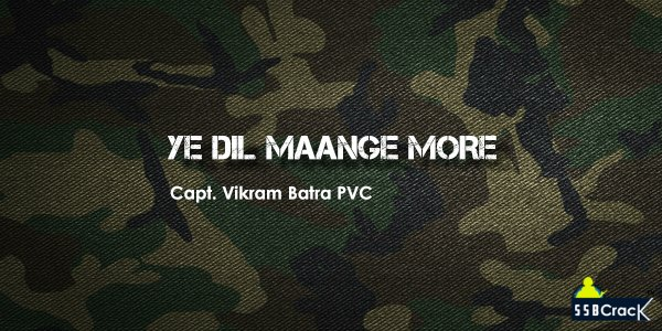 motivation in indian armedforce Indian military humour, new delhi, india 220k likes warning: re no way related to the armed forces motivation al page love this awesome page must follow this page and get motivation and informatio n for entering in indian army.
