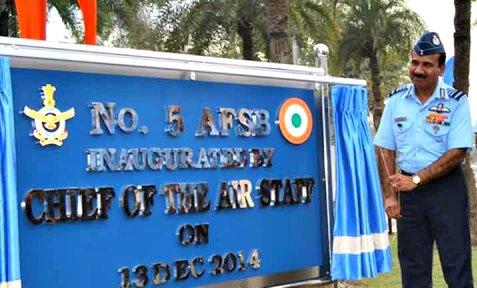 5-Air-Force-Selection-Board-Kanchrapara