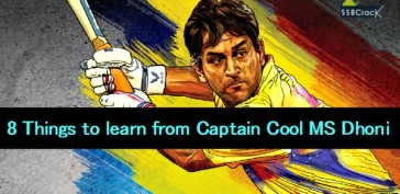 8 Things to learn from Captain Cool MS Dhoni