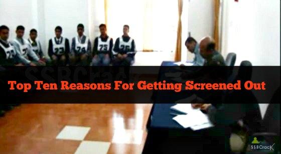 screening test in ssb interview