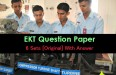 ekt question paper download free