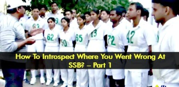 ssb interview self introspect