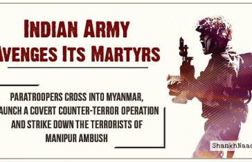 10 Points Brief Indian Surgical Strike In Myanmar