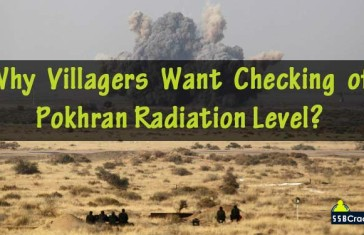 General-Knowledge-All-About-POKHRAN