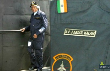 Abdul Kalam Indian Air Force