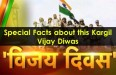 Special-Facts-about-this-Kargil-Vijay-Diwas
