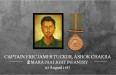 Captain Eric James Tucker, Ashok Chakra