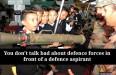 defence aspirant
