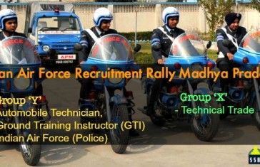 Indian Air Force Police Recruitment