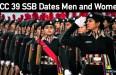 NCC 39 SSB Dates