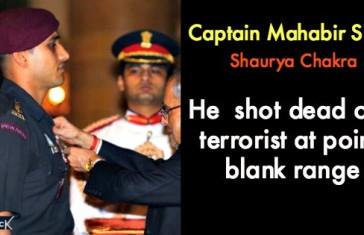 Captain Mahabir Singh