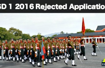 CDS 1 2016 Rejected Applications