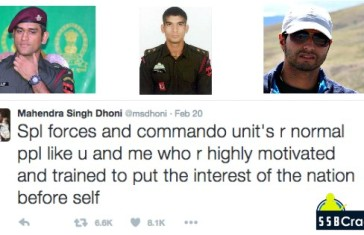 MS Dhoni tweet for special forces