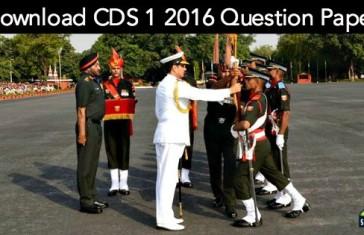 cds 2016 question paper