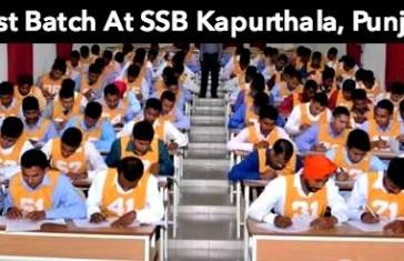 SSB Kapurthala, Punjab