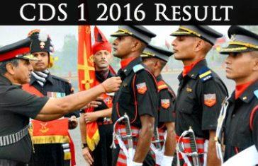 CDS 1 2016 Result