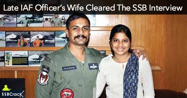 Late IAF Officer's Wife Who Cleared The SSB Interview To Join Air Force