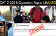 AFCAT 2 2016 Question Paper LEAKED