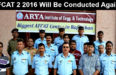 AFCAT 2 2016 Will Be Conducted Again