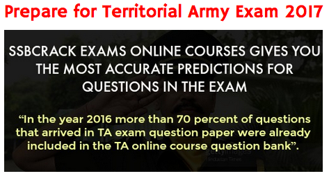 Territorial Army Online Coaching