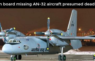 an-32-iaf-dead