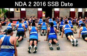 nda-2-2016-ssb-date