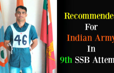 Recommended For Indian Army In 9th SSB Attempt