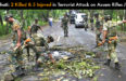 Terrorists Kill 2 Assam Rifles Jawans Escorting Tourists in Guwahati