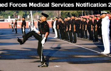 AFMC notification 2017