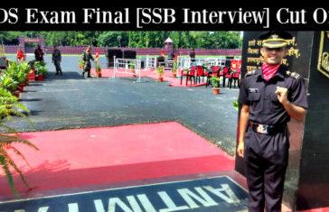 CDS Exam Final [SSB Interview] Cut Off
