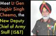 Meet Lt Gen Jagbir Singh Cheema, the New Deputy Chief of Army Staff (IS&T)