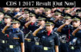 CDS 1 2017 Result [Out Now]