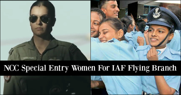NCC Special Entry Women For IAF Flying Branch