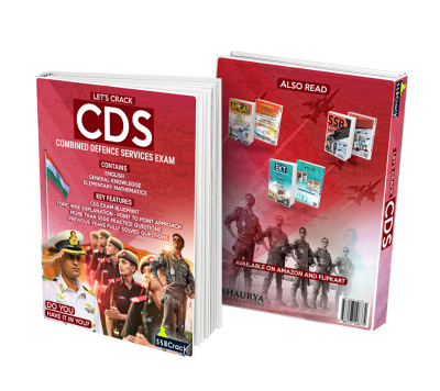 cds exam book
