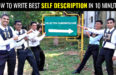 HOW TO WRITE BEST SELF DESCRIPTION IN 10 MINUTES