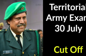 Territorial Army Exam 30 July Cut Off