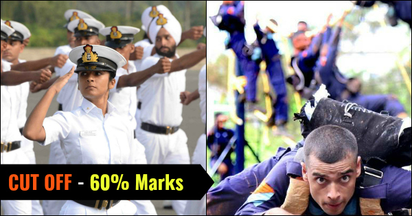 indian navy ues 2017
