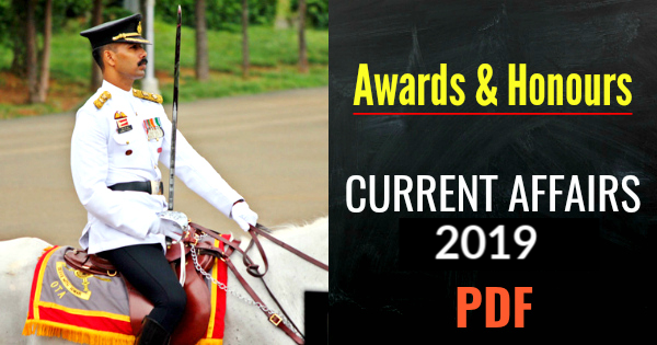 Awards and Honours In India 2019 2018 2017 2016 [Full List]