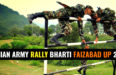 INDIAN ARMY RALLY BHARTI FAIZABAD UP 2017