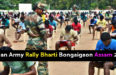 Indian Army Rally Bharti Bongaigaon Assam 2017