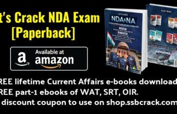 nda-exam-book