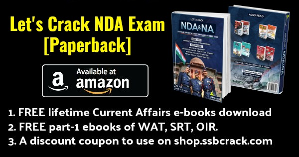 nda-exam-book