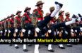 Army Rally Bharti Mariani Jorhat 2017