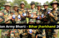 Indian Army Bharti - Bihar Jharkhand 2017