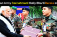 Indian Army Recruitment Rally Bharti Kerala 2017