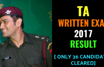 TA WRITTEN EXAM 2017 RESULT